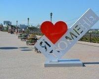 С Днем города тюменцев поздравят знаменитости