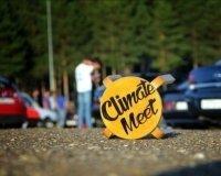 Вблизи Казани пройдет стенс-фестиваль Climate Meet 2