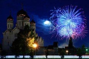 Афиша на День города в Тольятти, 5 июня