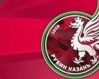 Академия ФК «Рубин» приглашает юношей на просмотр