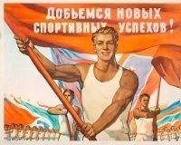 В Челябинске на фестиваль ГТО приземлятся парашютисты