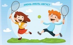 1 июня в Тольятти открылся летний спортивный лагерь для детей