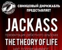 Карагандинцев приглашают на презентацию дебютного альбома