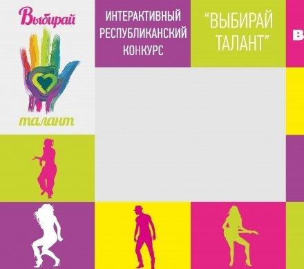 Определены финалисты международного конкурса
