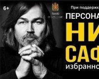 Российский художник Никас Сафронов приедет в Красноярск