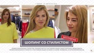 Бесплатный шопинг со стилистом в «Горках»: хитрый способ обновить гардероб