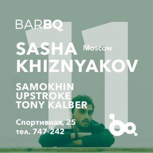 11 июня / бар BQ / Sasha Khizhnyakov
