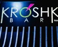 В Тольятти закрылся Kroshka bar