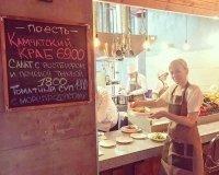 """Весь июнь новый ресторан """"МоскВАУ!"""" будет работать в тестовом режиме"""