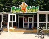 В Автозаводском районе Тольятти открылось ещё одно кафе «Грин Блин»
