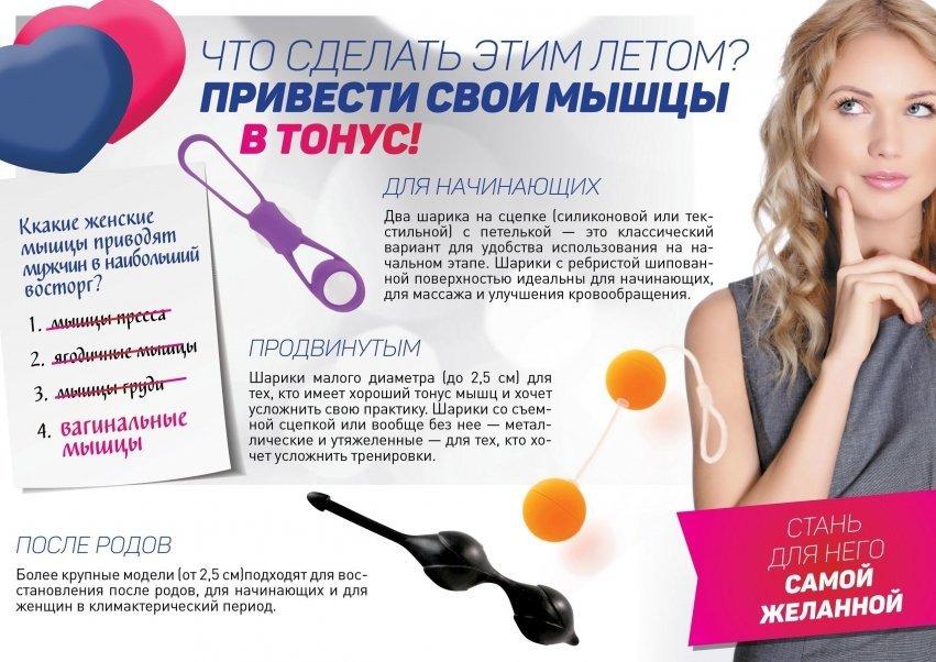 magazin-intimnih-igrushek-andrey-v-moskve