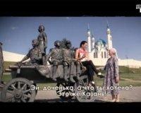 Программа «Ревизорро» в Казани  проверила гостиницу «Фатима», «Добрую столовую» и аквапарк