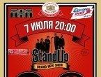 Stand Up: Абрамов и Комаров
