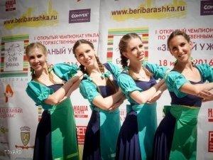 Состоялся Первый открытый чемпионат Урала по торжественным тостам и публичным выступлениям среди любителей