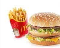 McDonald's в Красноярске откроется в 2017 году