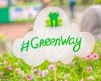 В Екатеринбурге снова будет GreenWay
