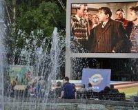 В Екатеринбурге можно посмотреть фильм под шум фонтана