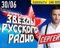 В Челябинск с большим концертом приедут Сергей Лазарев и Нюша