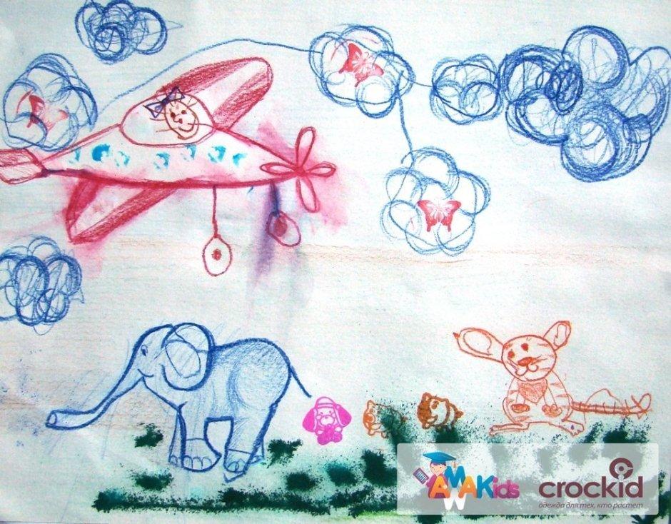 незначительная нарисуй свою мечту рисунки новогодних каникулах приглашают