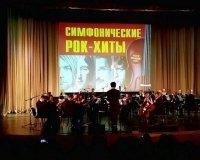 16 ноября в Тольятти приедет Симфонический оркестр из Санкт-Петербурга с рок-хитами