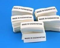 В Астане открылся первый торговый дом казахстанских производителей