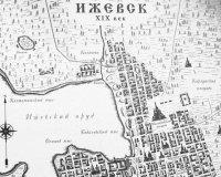 Прогулку по городу Ижа проведут в Ижевске