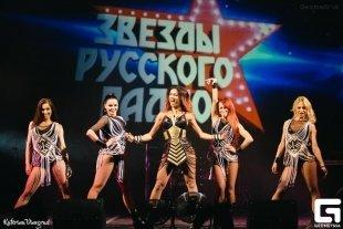 Звезды Русского Радио в Челябинске!