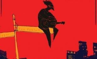 Новые альбомы: The Murlocs, «Порез на Собаке», Blood Orange, The Wytches