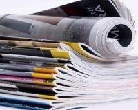 Тюменцы издают фанатский журнал Black Milk