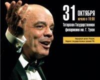 31 октября в Казани Константин Райкин представит моноспектакль «Самое любимое»