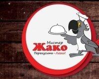 В Комсомольском районе Тольятти откроют ресторан японской кухни «Мистер Жако»
