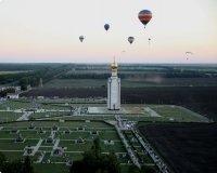 В Белгороде пройдет международный аэрофестиваль