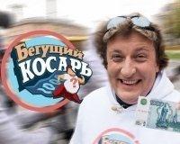 «Бегущий косарь», снятый в Тольятти, покажут 2 августа