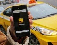 В Тольятти заработал сервис «Яндекс.Такси»