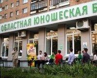 Самарская библиотека откроет читальный зал под открытым небом