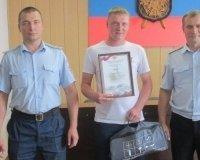 В Красноярске наградили студента, спасшего семью из горящей машины