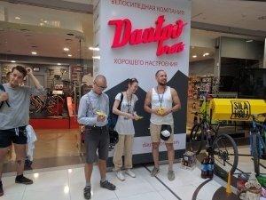 Фотоотчёт с награждения победителей велопрогулки B&Ride