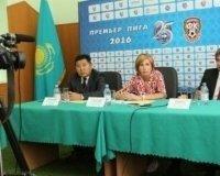 В АО «Футбольный клуб «Шахтер» произошли кадровые изменения.
