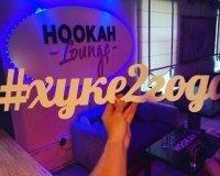 Hookah Lounge празднует 2 года