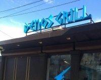 """Греческую шаурму теперь можно попробовать в Иркутске. Кафе """"Demos Grill"""" открылось в сквере Кирова."""