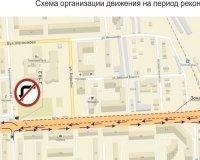 В Красноярске меняется схема движения по пр. Свободный