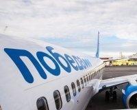 Лоукостер «Победа» приостанавливает рейсы из Москвы в Уфу