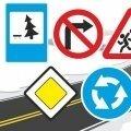Подготовка специалистов по Безопасности дорожного движения