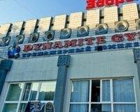 Тренажерный зал «Dynamite Gym» закрыли навсегда