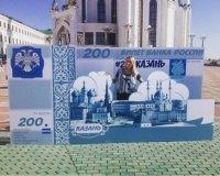 В Казани появится памятник 200-рублевой купюре