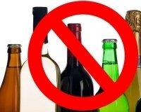 Правила торговли алкоголем в Югре станут еще жестче