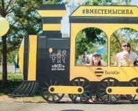 28 августа в Уфе пройдет летний фестиваль Beeline Sundays