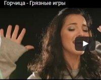 Красноярская группа посвятила клип российским олимпийцам