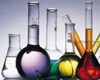 Это не химия, это любовь