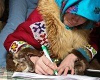 ЦГБ им. А.С. Пушкина открыла набор на бесплатные курсы языков ханты и манси